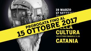 La mostra Escher a Catania è prorogata fino al 15 ottobre 2017